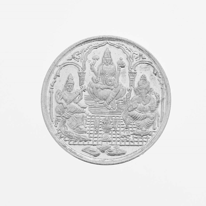 Picture of Silver Lakshmi, Ganesh, and Saraswati Coin