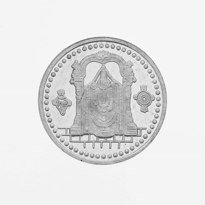 Picture of Silver Balaji Coin