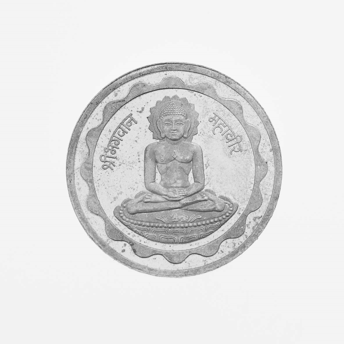 Picture of Silver Mahavik Coin SSC1014