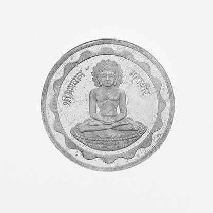 Picture of Silver Mahavik Coin