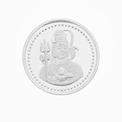Picture of Silver Shiv Coin