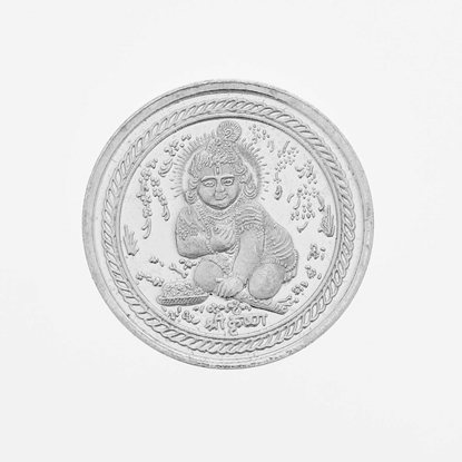 Picture of Silver Krishna Coin
