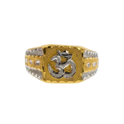 Picture of Mens Ring RME1017
