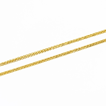 Picture of Plain Gold Chain