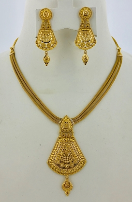 Picture of Plain Gold Sets