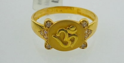 Picture of Gold Ring RPG1002