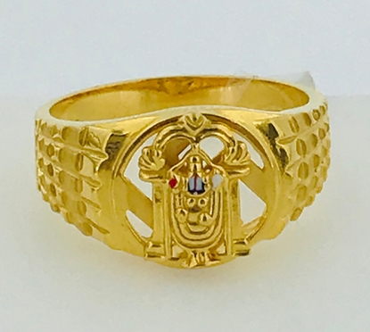 Picture of Mens Ring RME1008