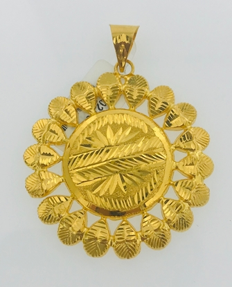 Picture of Pendant PDS1002
