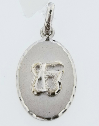 Picture of Religious Pendant PRU1053
