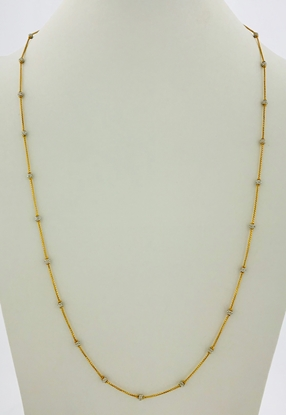 Picture of Long Chain CLO1071