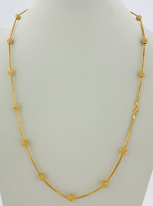 Picture of Long Chain CLO1072