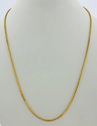 Picture of Long Chain CLO1073