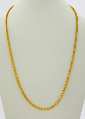 Picture of Long Chain CLO1074