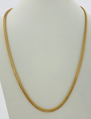Picture of Long Chain CLO1075