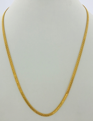 Picture of Long Chain CLO1077
