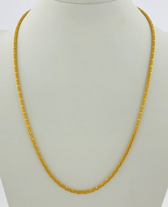 Picture of Long Chain CLO1078
