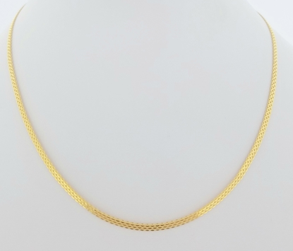 Picture of Small Chain CPG1042