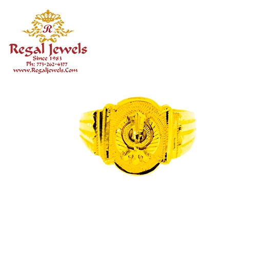 Picture of Mens Ring RME2009