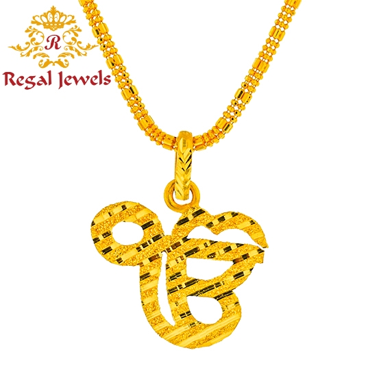 Picture of Sikh Pendant PPJ2012