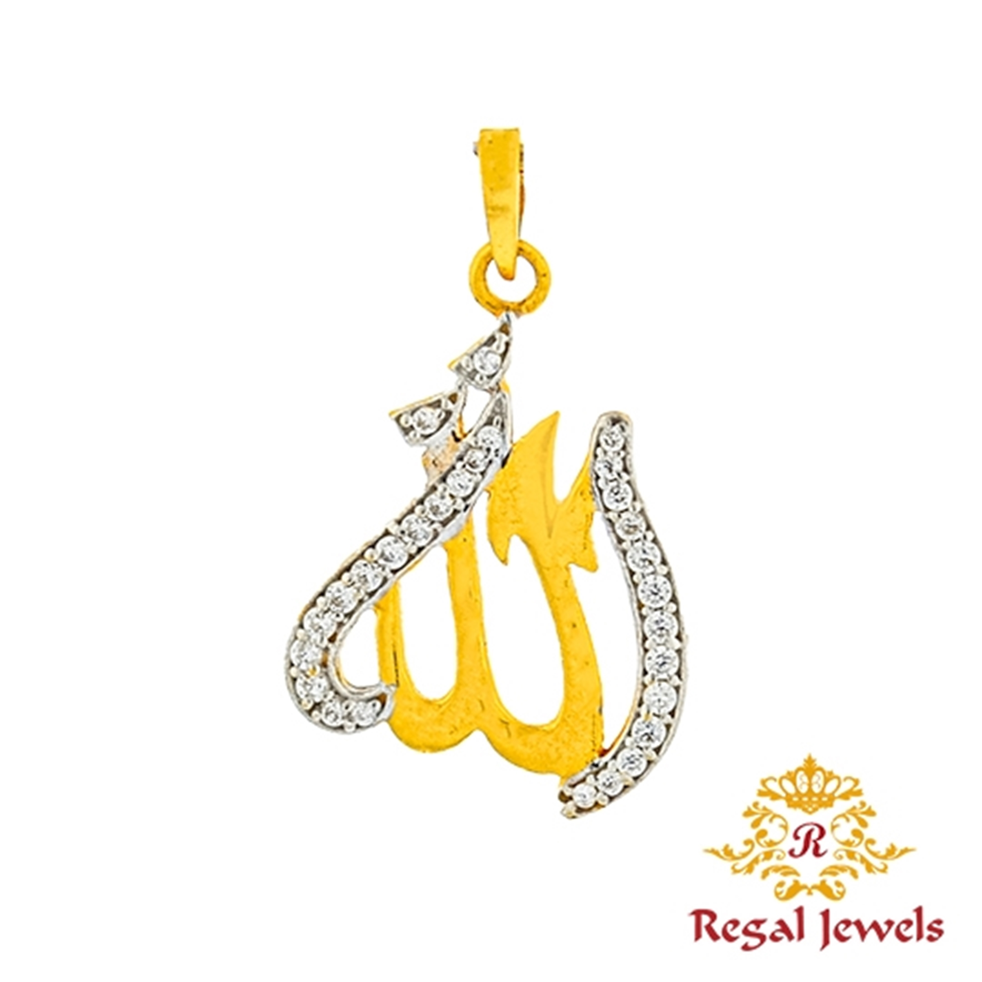 Picture for category Islamic Pendants