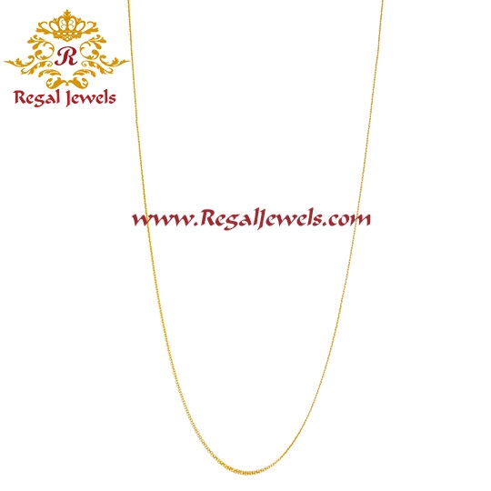Picture of Plain Gold Chain CPG2044