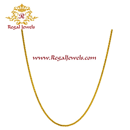 Picture of Plain Gold Chain CPG2050