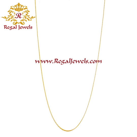 Picture of Plain Gold Chain CPG2052
