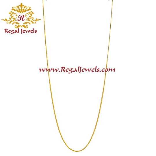 Picture of Plain Gold Chain CPG2055