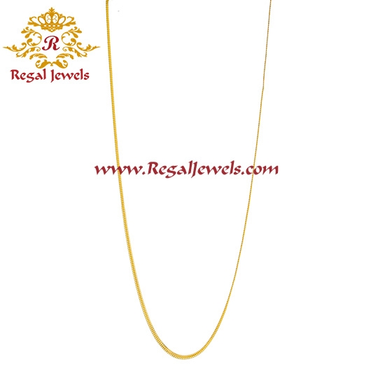 Picture of Plain Gold Chain CPG2056