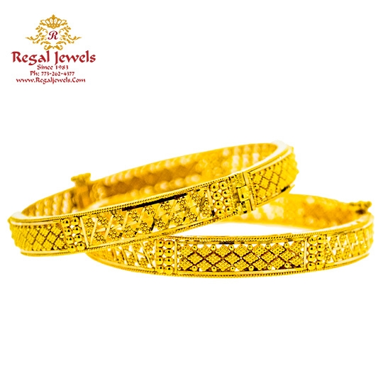 Picture of Pair Baby Bangle BBB2019