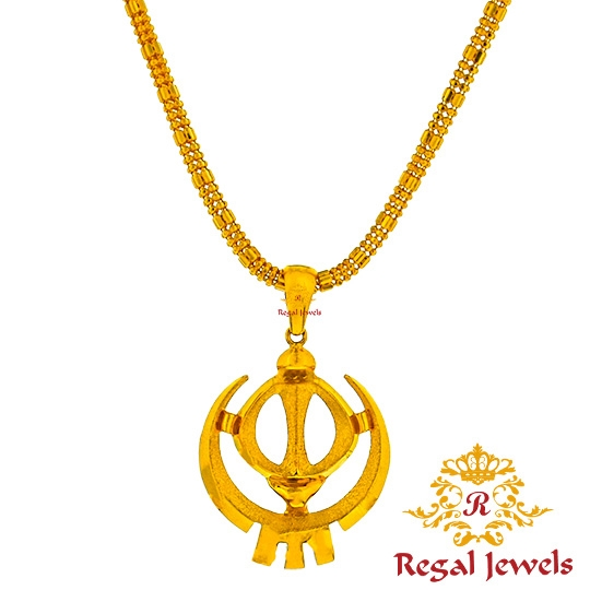 Picture of Khanda Pendant PPJ2007