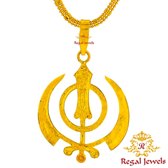 Picture of Khanda Pendant PPJ2009