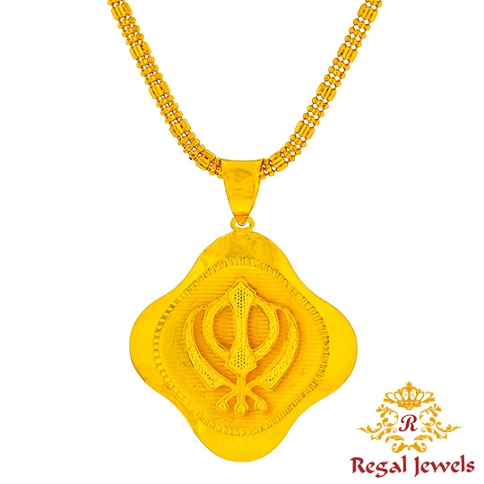 Picture of Khanda Pendant PPJ2014