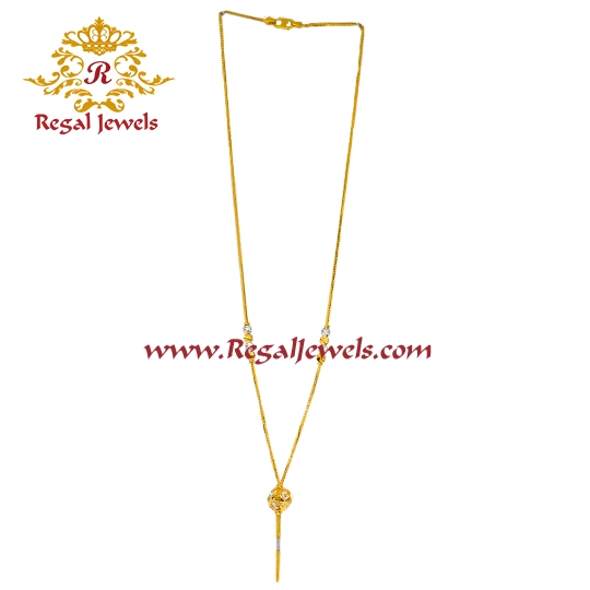 Picture of 22kt Gold Chain CPG2089