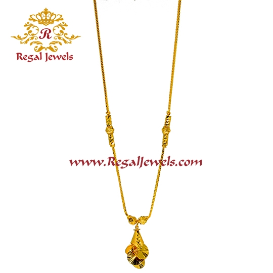 Picture of 22kt Gold Chain CPG2100